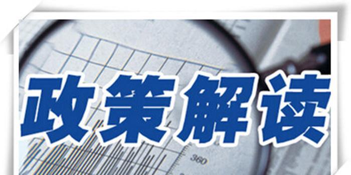 转载|重磅!工信部出台20条政策措施支持中小企业复工复产渡过难关